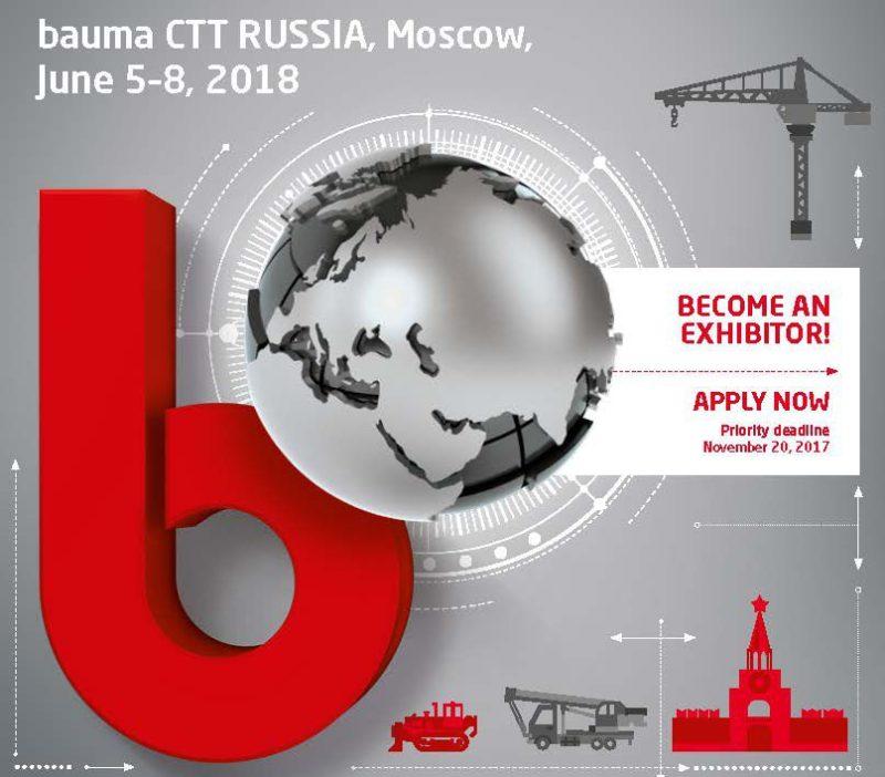 CTT RUSSIA 2018